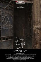 Jews of Egypt