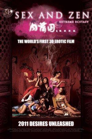 Sex and Zen 3D: Extreme Ecstasy