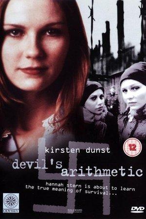 Devil's Arithmetic