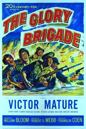 Glory Brigade