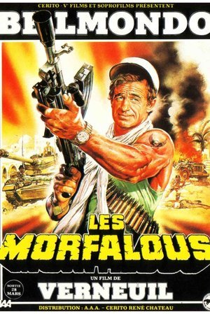 Morfalous