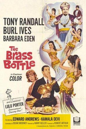 Brass Bottle