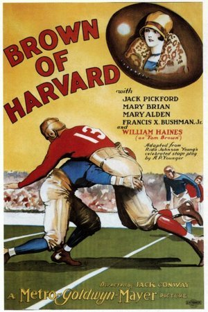 Brown of Harvard