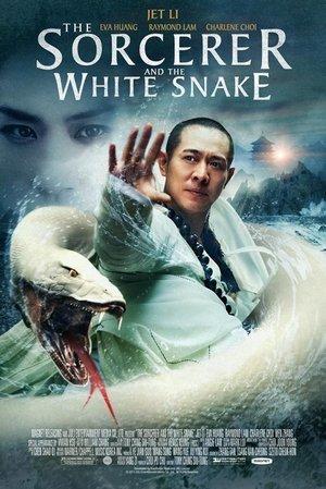 Sorcerer and the White Snake