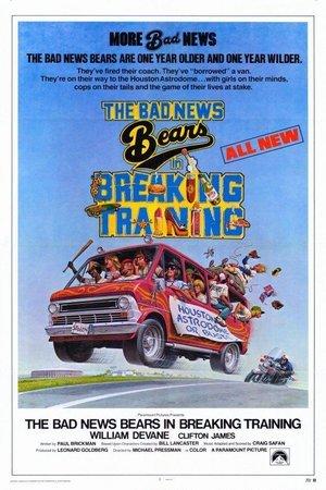 Bad News Bears in Breaking Training
