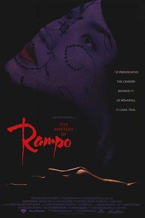 Mystery of Rampo
