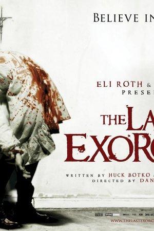 Last Exorcism
