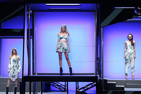 Rihanna Launches Fashion Line at LFW