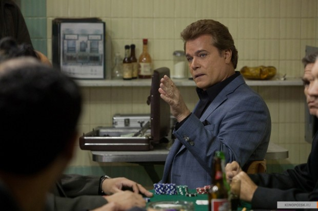 Ray Liotta in Cogan's Trade