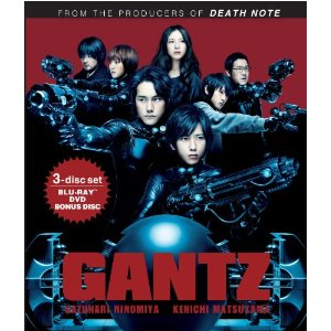 Gantz Bluray