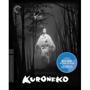 Kuroneko Bluray
