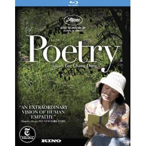 Poetry Bluray